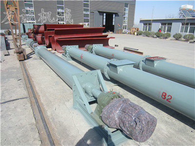 GL300 tubular screw conveyer
