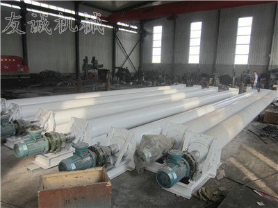 slanted tubular screw conveyer