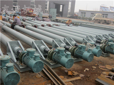 Tubular screw conveyer