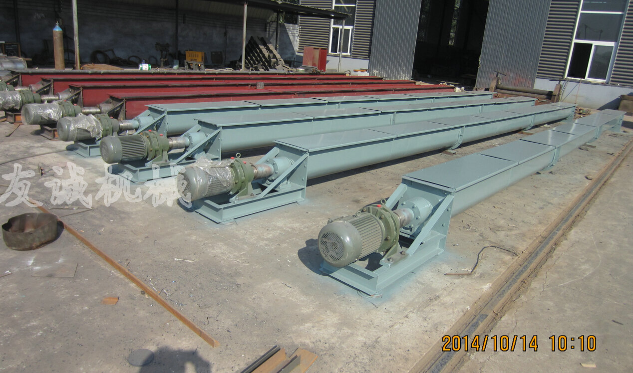 U type screw conveyer