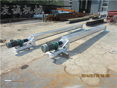 LS200 U type screw conveyer